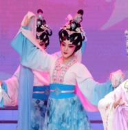 Opera Yue - Visuel - spectacle du 13 12 2019 pour apeeanet